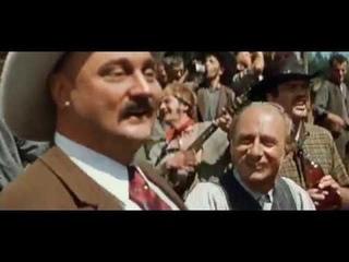 Смертельная ошибка (ГДР, 1970) вестерн ДЕФА, Гойко Митич, советский дубляж