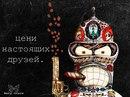 Личный фотоальбом Олега Васильева
