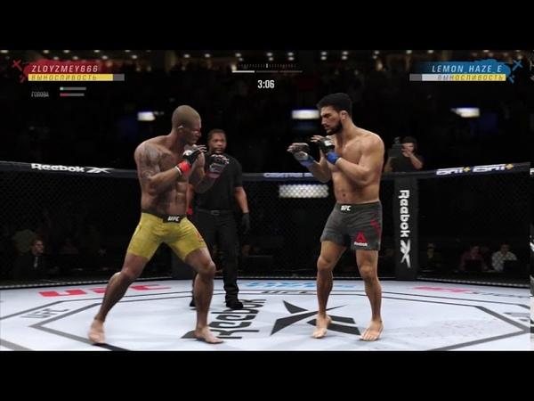 VBL 23 Welterweight Alex Oliveira vs Kelvin Gastelum