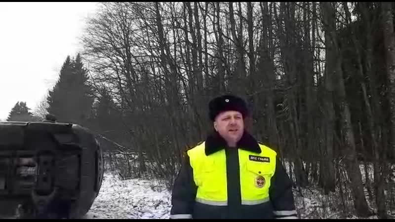 В перевернувшейся маршрутке на трассе Петербург — Сланцы пострадали пятеро пассажиров