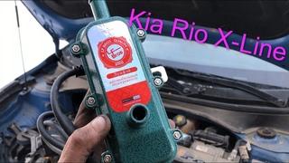 Как я установил подогреватель антифриза на Kia Rio X-Line. Заведется в любой мороз