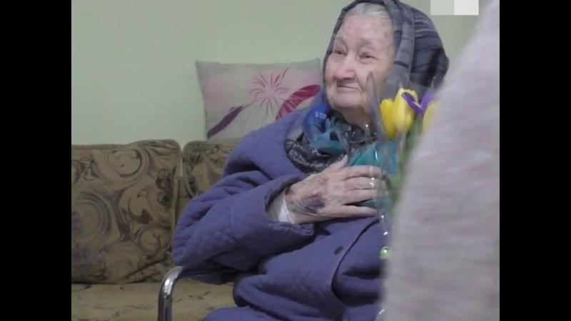 95 летняя ветеран заселилась в квартиру