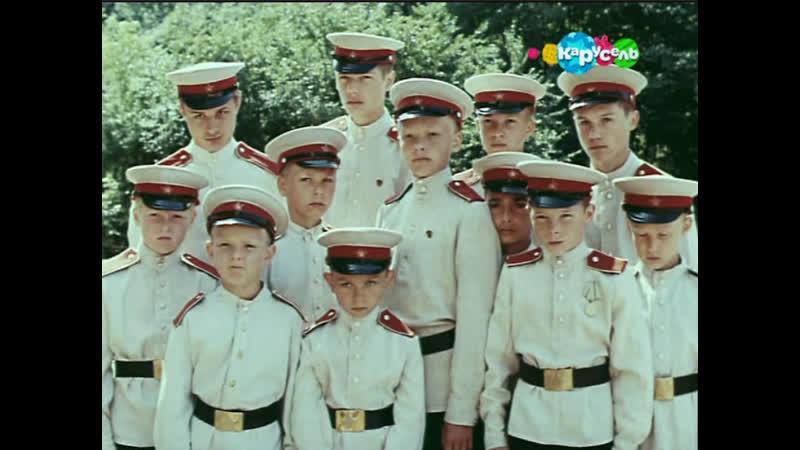 Алые погоны 1980 2 серия