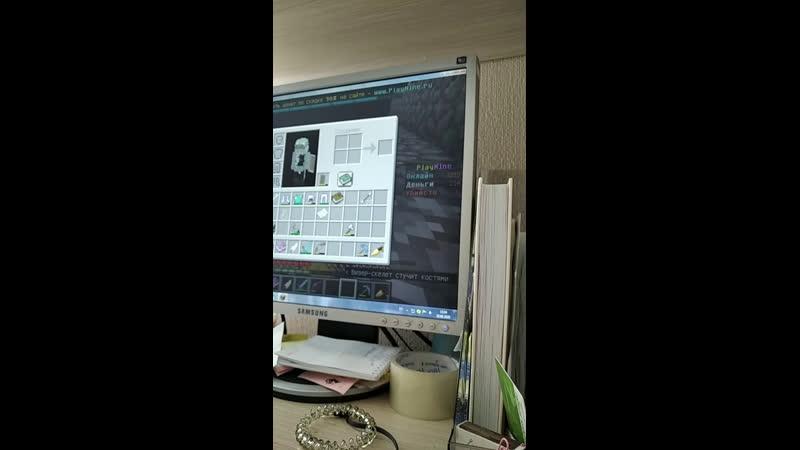 Стриим Майнкрафт скайблок с Egorcat!