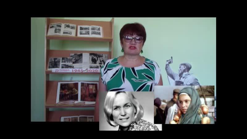 Краевая киноакция Великое кино глазами отечественных кинематографистов посвященной окончанию Второй мировой войны