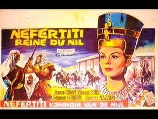 Nefertiti, reine du Nil   (1961)