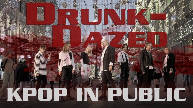 KPOP IN PUBLIC ONE SHOT ENHYPEN 엔하이픈 'Drunk Dazed' cover by NeoTeam MOSCOW