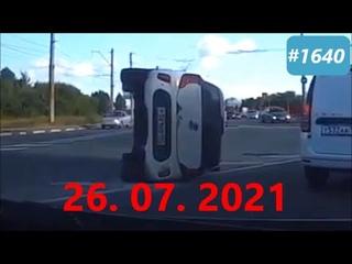 ☭★Подборка Аварий и ДТП от #1640/Июль  2021/#дтп #авария