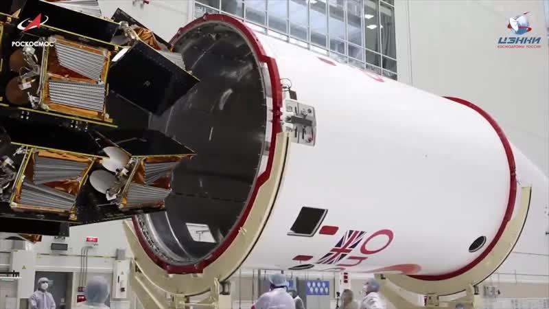 Ракета носитель Союз 2 1b будет нести партию из 36 британских спутников Космодром Восточный Дальнй Восток РФ 15 12 20