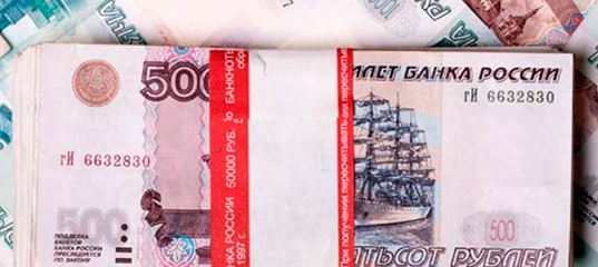 Где взять 50000 рублей срочно без кредита