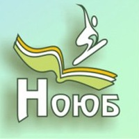 Логотип НОЮБ: книги и люди в контакте