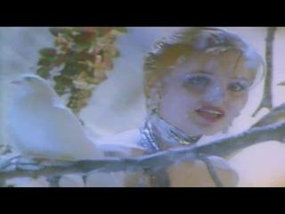 НАТАЛИ  клип снежная роза 1996г