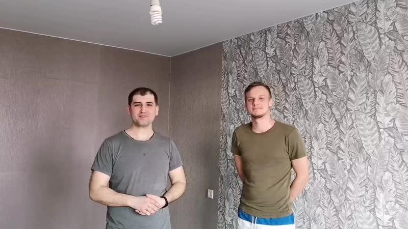 Отзыв_Евгений_Ново-Вокальный_Тупик_13_Full HD 1080p.mp4