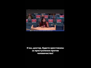 Выступление Кристины Гомез в парламенте штата США с разоблачительной речью - deep state
