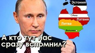 Неожиданно! Восточная Европа резко вспомнила о России из страха остаться без денег ЕС