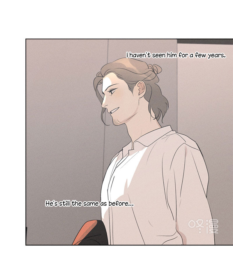 Here U are, Chapter 137: Side Story 3, image #26