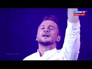 Сергей Лазарев – Scream (Евровидение). Невероятное выступление! Посмотрите, как это было!
