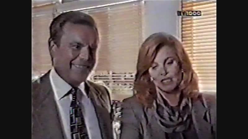 1995 Супруги Харт Семейные тайны Hart to Hart Secrets of the Hart