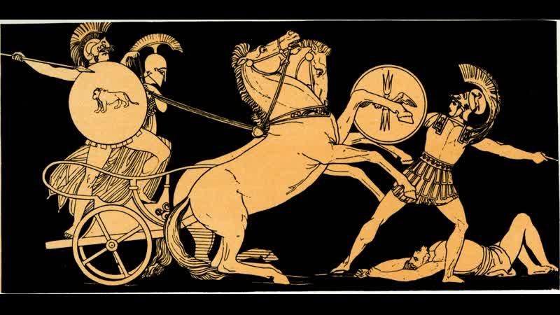 Троянская война Древний мир