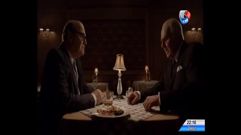 Клан Кеннеди 3 4 серии