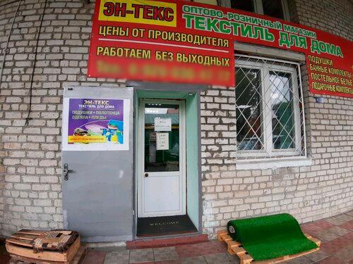 В Кимрах приостановили работу текстильной фабрики, трудоустроившей мигранта