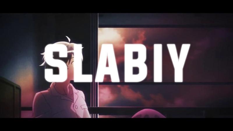 Slabiy
