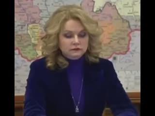 Путин распорядился начать массовую вакцинацию всего населения против коронавируса..MP4