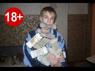 Продолжаю играть в казино на реальные деньги!