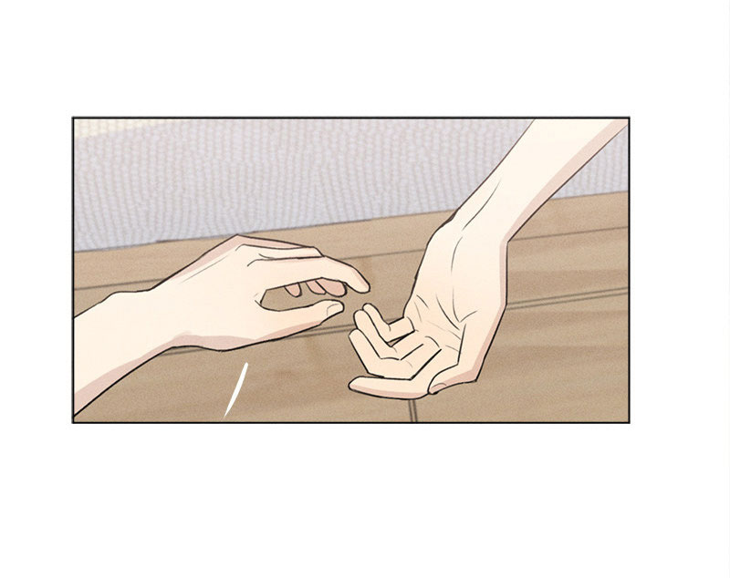 Here U are, Chapter 137: Side Story 2, image #46