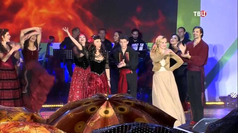 Московский Бродвей Зорро