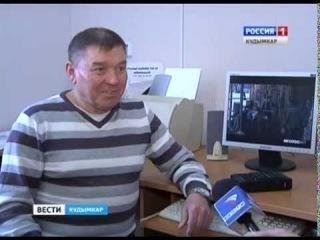 Актер театра из Кудымкара снялся в сериале для Первого канала