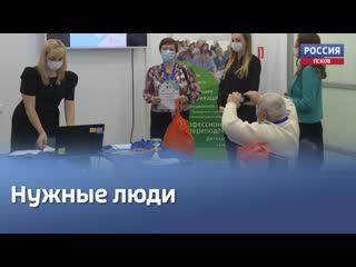 В Пскове наградили участников и победителей акции «Нужные люди»