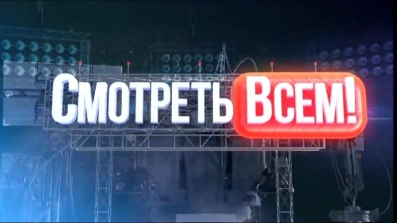 СМОТРЕТЬ ВСЕМ! ЛЕТНИЙ МАРАФОН 2020 | © РЕН ТВ