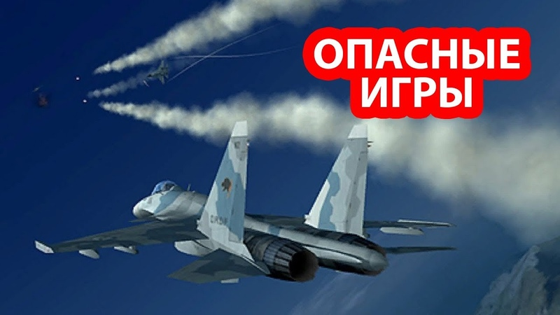 Российские истребители погнались в небе Сирии за самолетами США