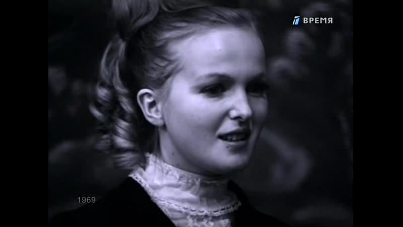 Цветы запоздалые 1969 режиссер Анатолий Наль