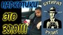 Неадекватный водитель спал за рулем во время движения! Под Бутиратом?