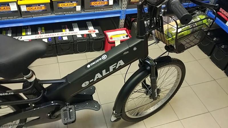 Велогибрид Eltreco e-ALFA L EA-683