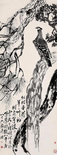 «Орел на сосне», Ци Байши
