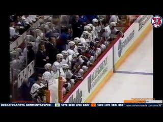 История 36. Хоккей. Кубок Мира 1996. Канада - США. Финал. Первый матч.