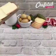 id_39221 Картофельно-сырный шедевр 🍽  Автор: Chef Club  #gif@bon