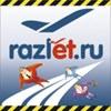 Razlet.RU (Разлёт.РУ) - Дешевые авиабилеты