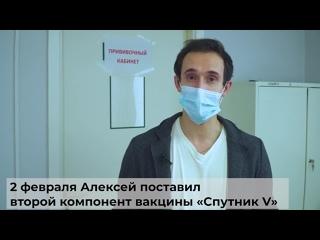 Актер Театра-Театра прошел вакцинацию от COVID-19