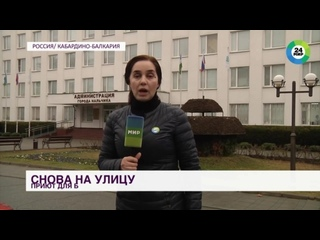 Приют сюжет.mp4