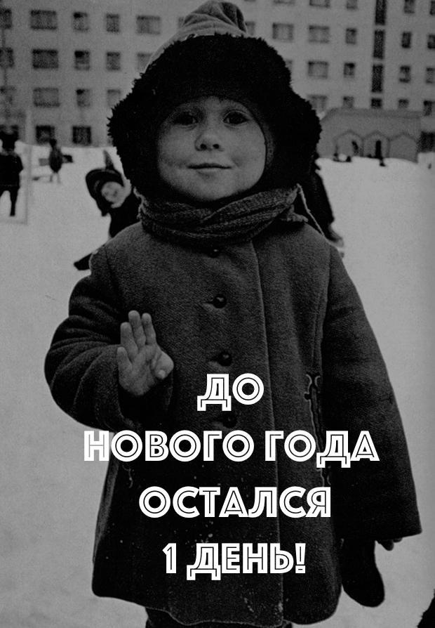 фото из альбома Михаила Орлова №3