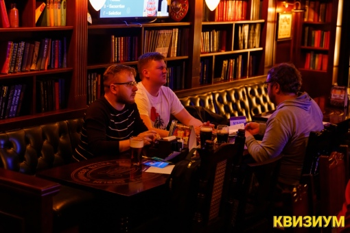 «10.01.21 (Lion's Head Pub)» фото номер 108
