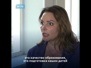Video by ЕДИНАЯ РОССИЯ-Ленинский район