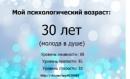 Максимова Лариса | Саратов | 3