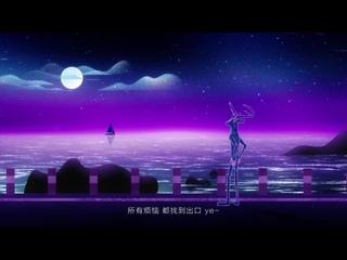 LuHan鹿晗 《别来烦我 / Don't bother》MV