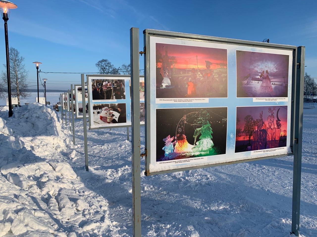 Открылась фотовыставка «Гипербореи яркие моменты!»