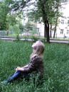 Фотоальбом Настёны Борисовой